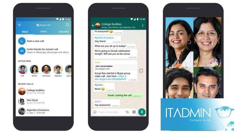 Skype для мобильных устройств