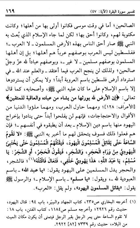 #القدس_عاصمتنا_الازليه https://t.co/ZrJ8...