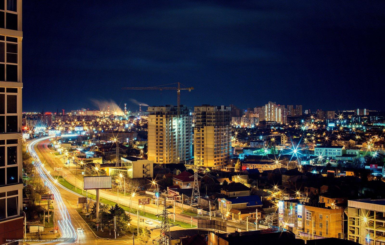 Днем, картинки города краснодара красивые