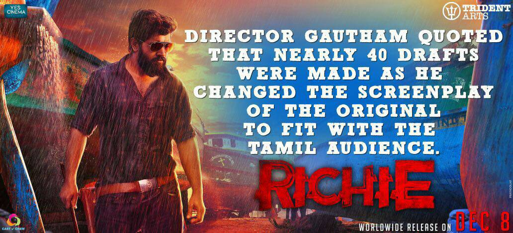 #Richiefromtomorrow Latest News Trends Updates Images - FullOnCinema