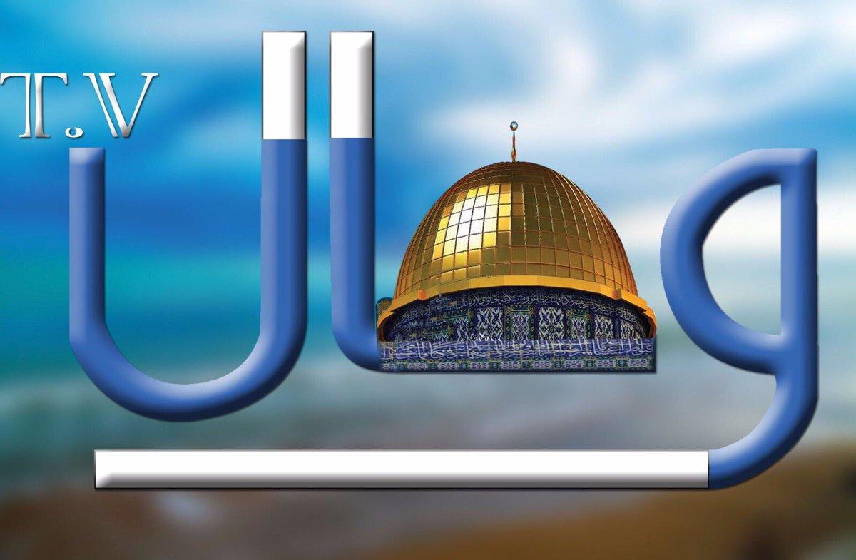 القدس ستبقى اسلامية عربية فلسطينية للأبد ..  #القدس_عاصمه_فلسطين_الابديه https://t.co/hRsea5wlLg