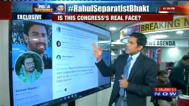 Congress politician and india baiter salman nizami's anti