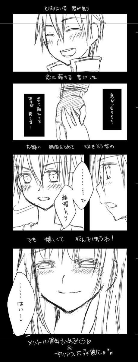 こすず@2日目東サ-16b「凛まめ」's photo on メルト