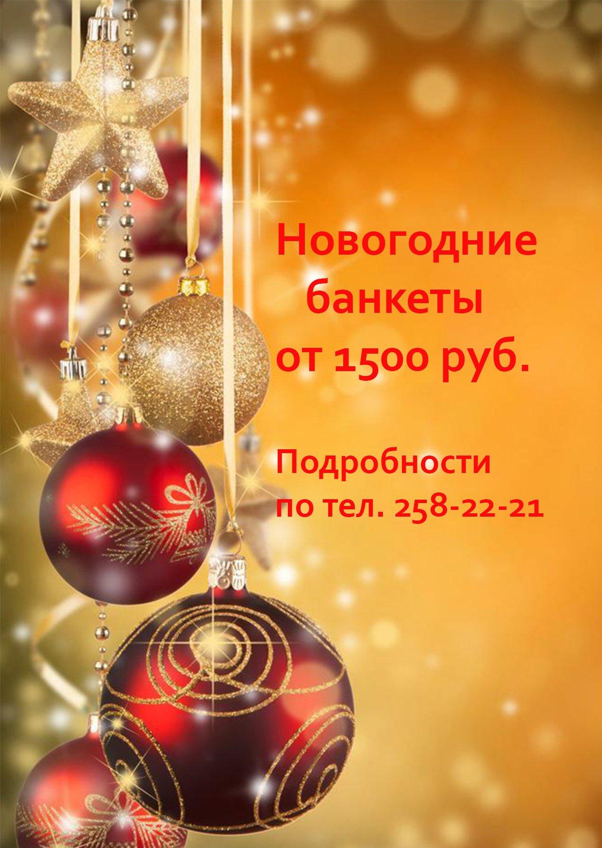 60-ти, новогодние фоны для поздравления