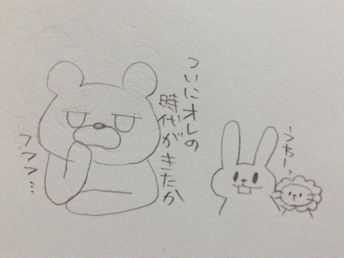 "mu / 屋号:litonico on twitter: ""新作フレークシール第2弾! 「トニー"