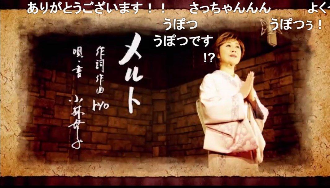 ねとらぼ's photo on メルト