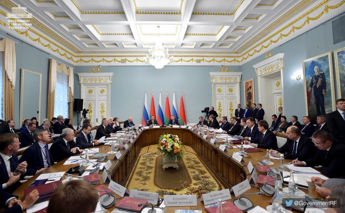 Gomel hosted a meeting of the Council of Ministers of the Union State of Russia and Belarus