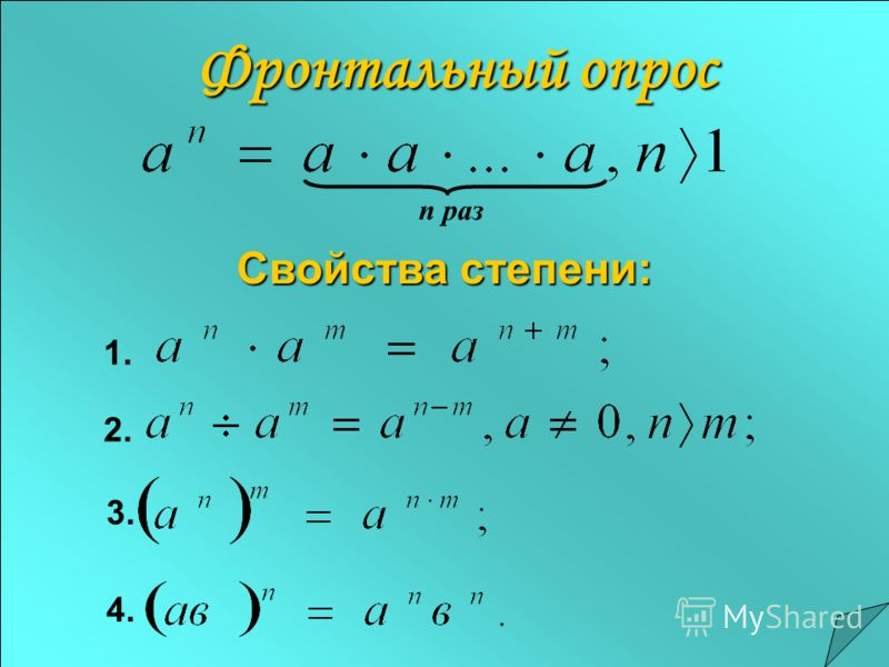 Скачать презентация про украину