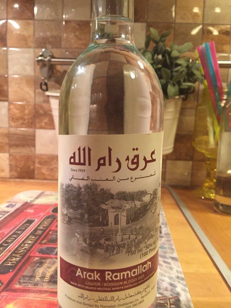 يا باغي الخير أقبل واشتري  ولو زجاجة لعل...