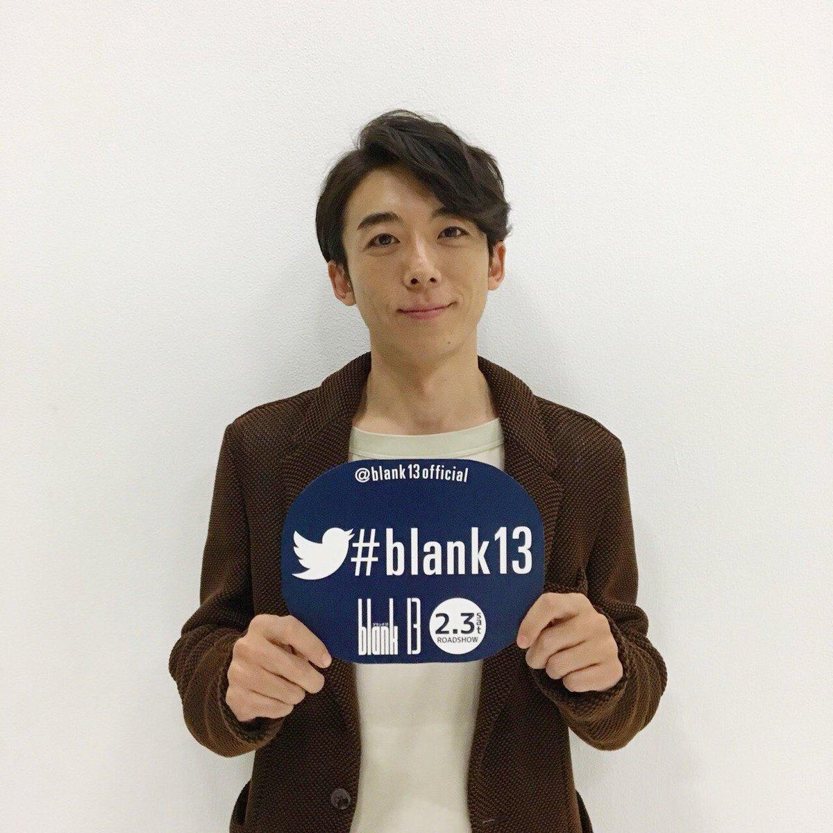 HAPPY BIRTHDAY!!  #高橋一生 #高橋一生誕生祭2017 #blank13<br>http://pic.twitter.com/dR5Dr7MJT3