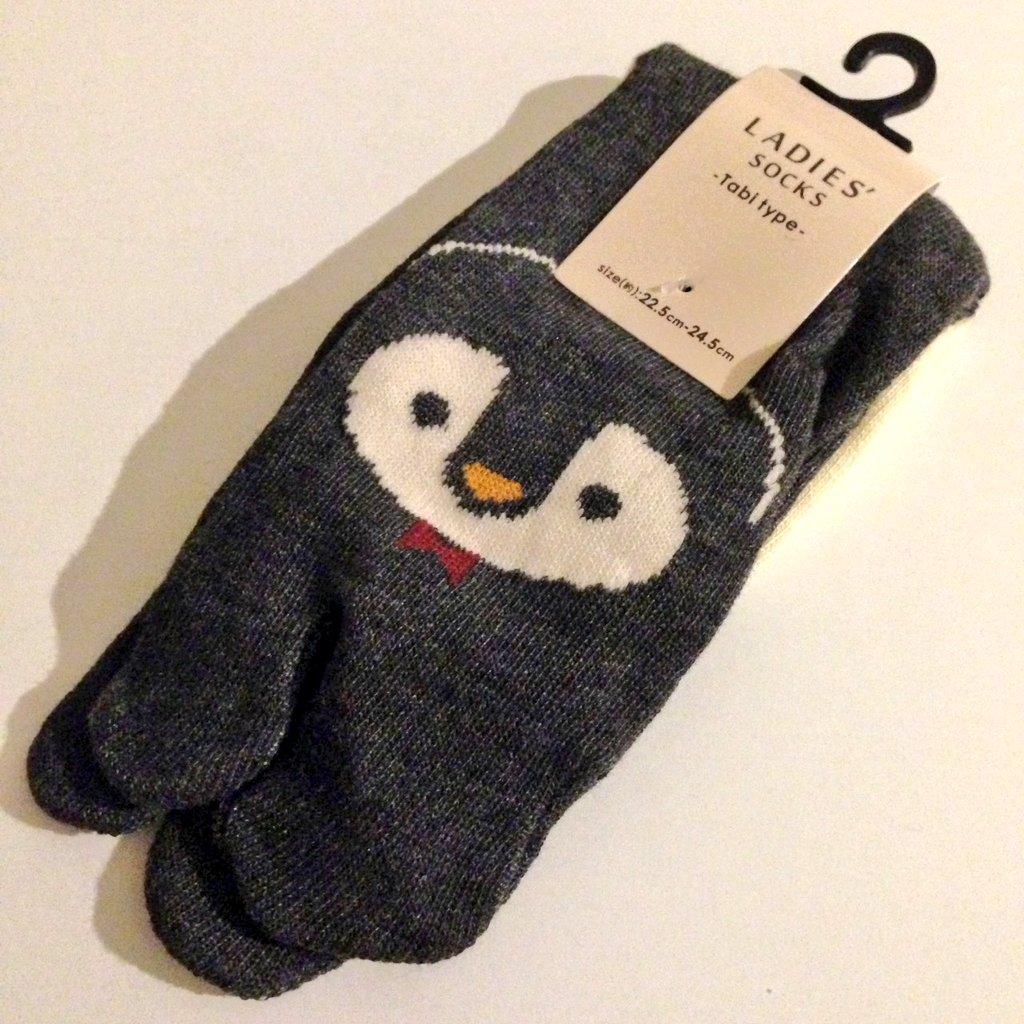 test ツイッターメディア - キャンドゥに可愛いペンギン靴下がありました。キャンドゥさん、ラッコもお願いします! #キャンドゥ https://t.co/qW9U0e5sXA