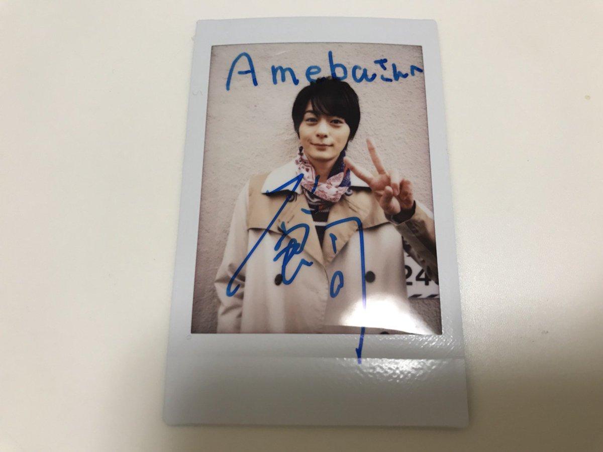 @toei_riderBUILD #平ジェネFINAL に出演 #犬飼貴丈 さんサイン入りチェキを1名様にプレゼント🎁 ameblo.jp/officialpress/…  @ameba_official をフォロー&この投稿をRTで応募完了!当選者にはDMします💌締切は12/11✏️