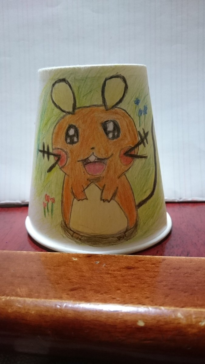 訳あって、紙コップに絵を描かなければならず、大好きなデデンネを描いてみました。...