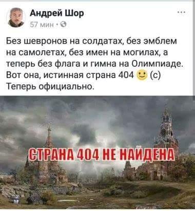 Отчет ОБСЕ опроверг фейк ОРДО об обстреле Донецкой фильтровальной станции украинскими военными, - украинская сторона СЦКК - Цензор.НЕТ 738