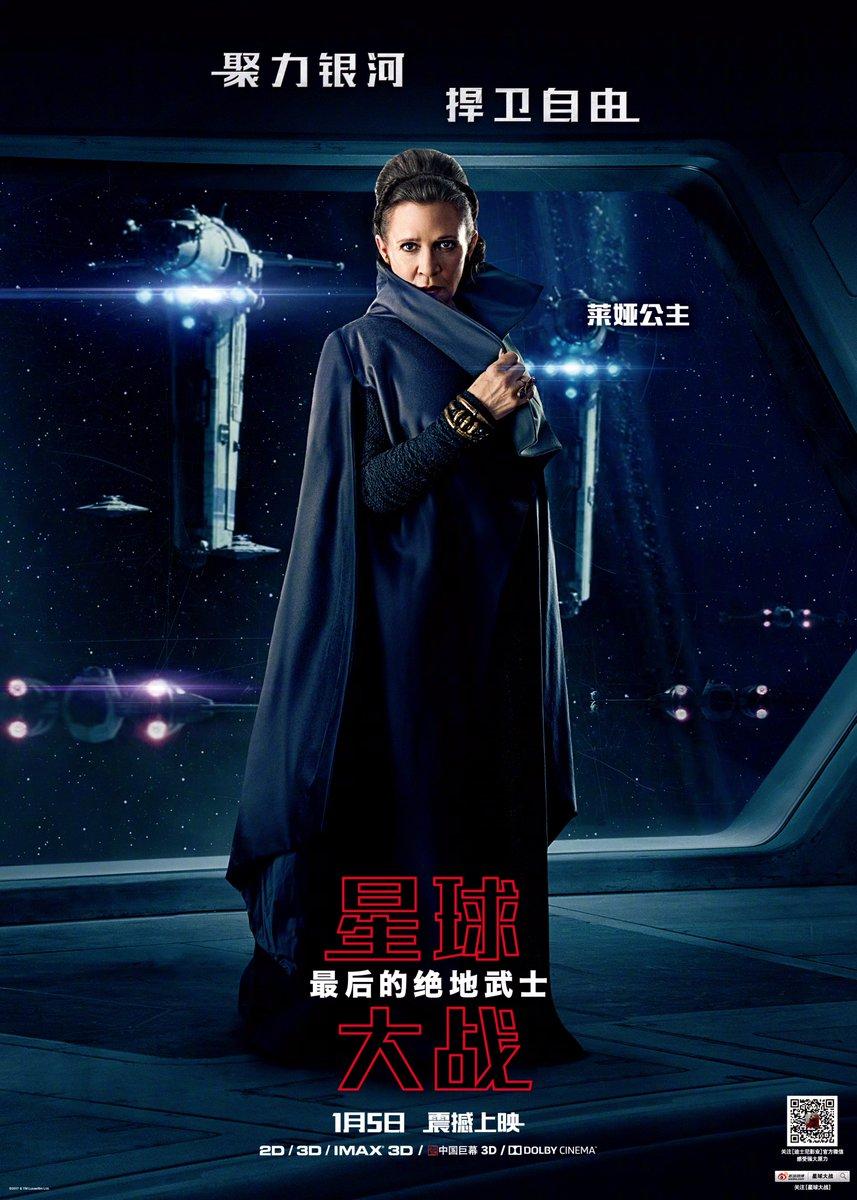Star Wars: Episode VIII de Rian Johnson!!! - Page 12 DQlfkozVAAAvD94?format=jpg
