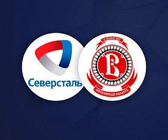 Северсталь — Витязь 28 января, хоккейный матч