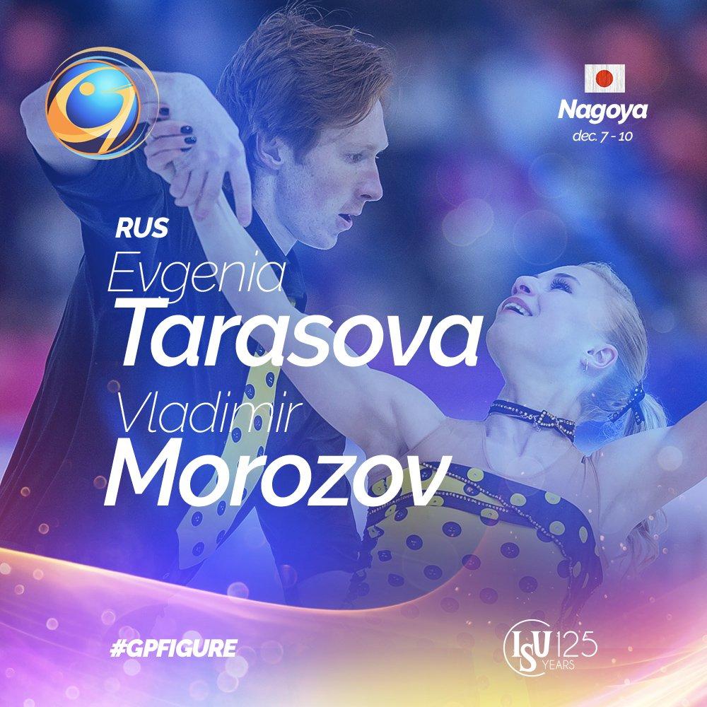 Евгения Тарасова - Владимир Морозов-2 DQloD6XV4AAd3Pa
