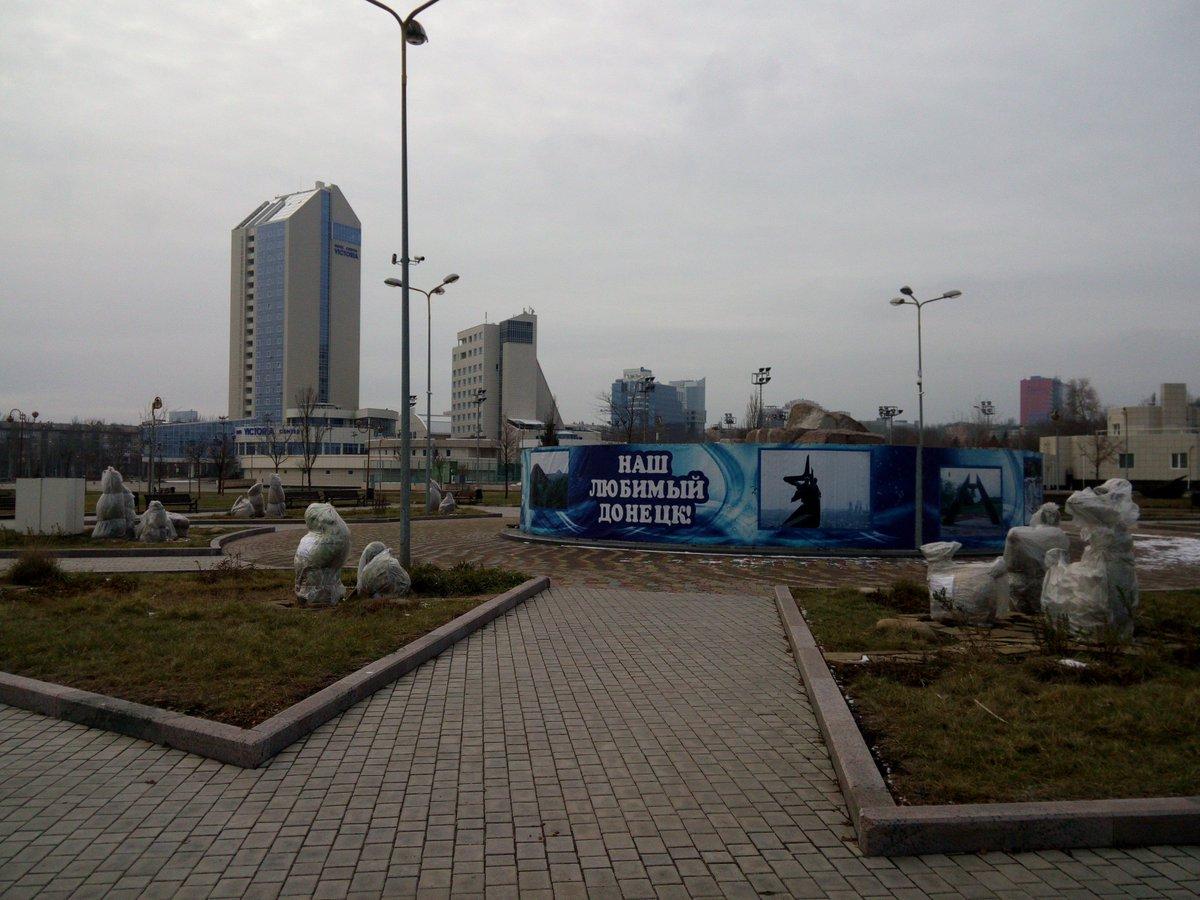 Разгар пятницы в Донецке
