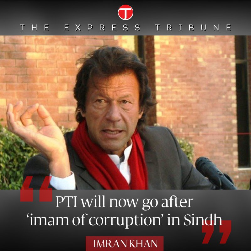 PTI will now go after 'imam of corruption' in Sindh: Imran Khan https://t.co/CTjt992BGn