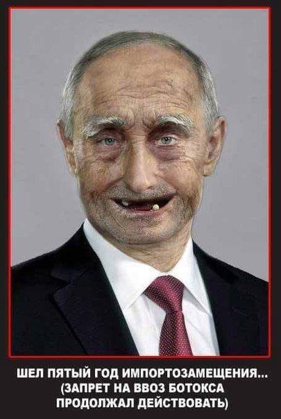Оголошені Трампом нові санкції щодо РФ є найцинічними з усіх, - Рада Федерації Росії - Цензор.НЕТ 7015