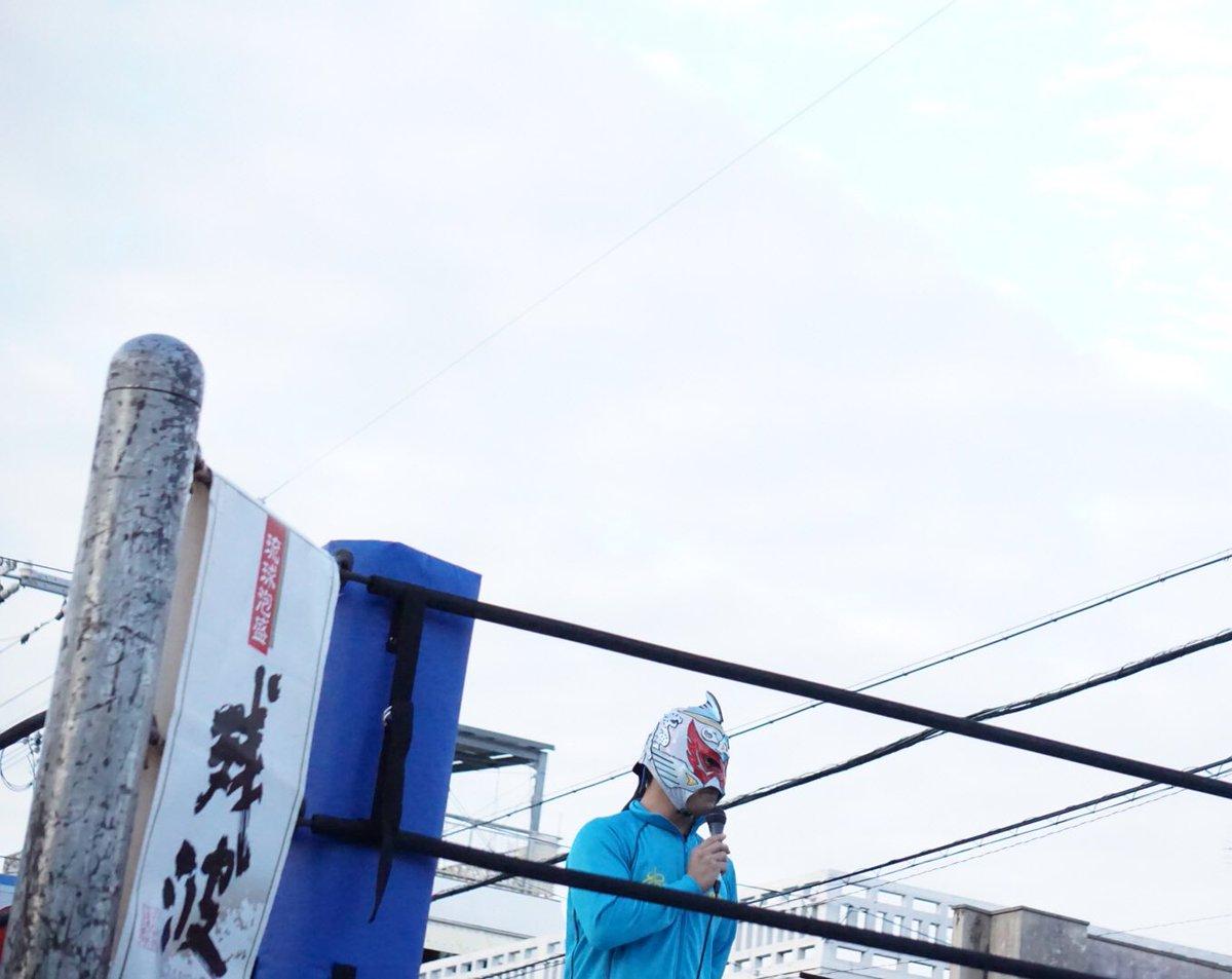 空とリングとグルクンと… #rd_pw  #琉球ドラゴンプロレス #嘉手納  #...