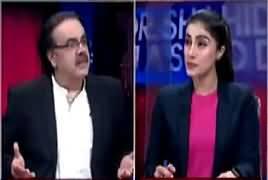Live With Dr Shahid Masood – 9th December 2017 - Badmashia Ka Anjam Qareeb thumbnail