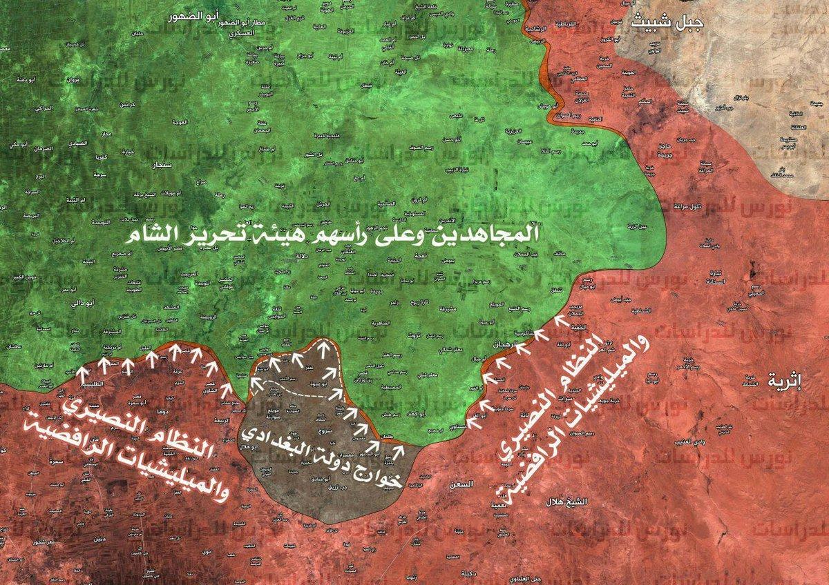 Guerre Civile en Syrie ( LISEZ LE PREMIER POST ! ) - Statut spécial  - - Page 11 DQnQ5r3WAAEoPJ8