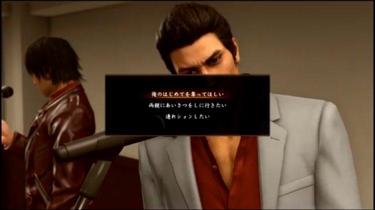 堂島の龍と恐れられている桐生一馬さんがBLゲームの声優に挑戦するというとんでもな...