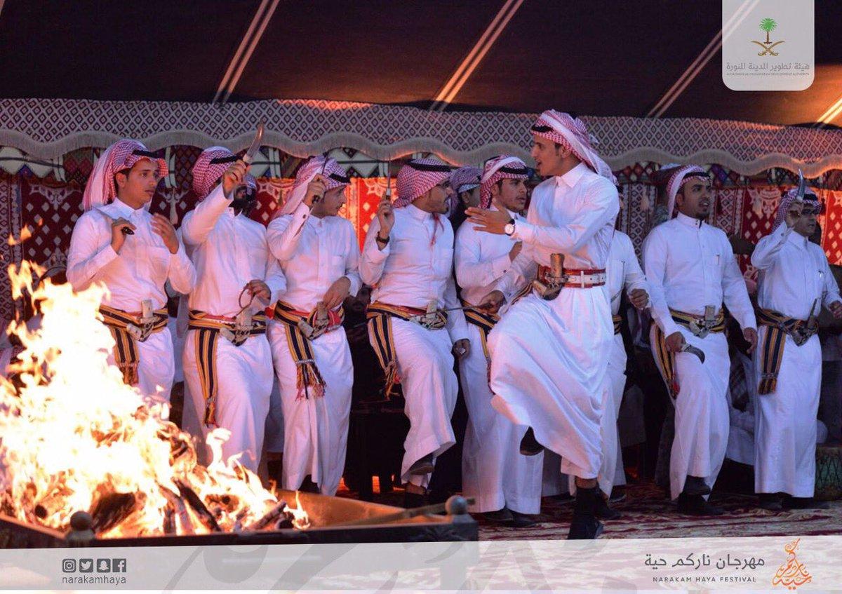 #مهرجان_ناركم_حية مستمرّ يوميًا بعروضه ا...