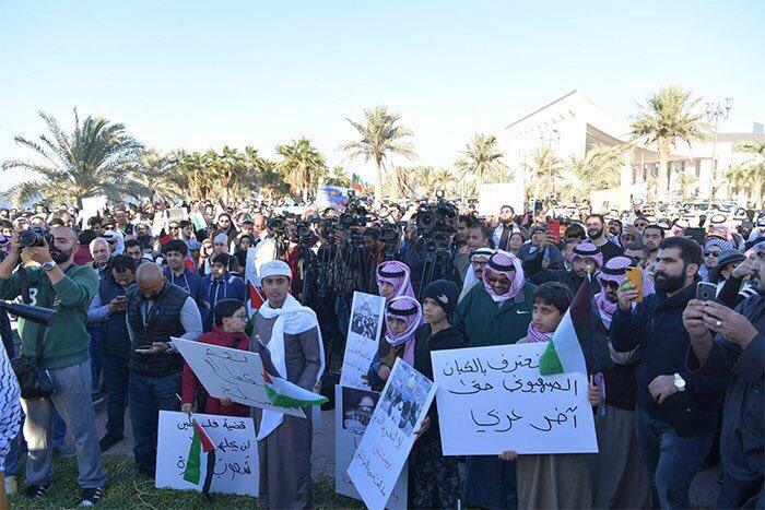 كويتيون : القدس ستبقى إسلامية عربية فلسطينية #القدس_عاصمه_فلسطين_الابديه https://t.co/OHWS99EYZ2
