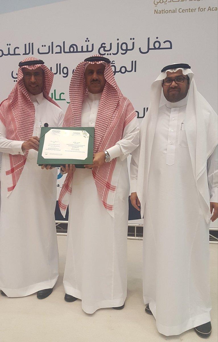 شكرا معالي مدير جامعة الملك خالد لدعمكم...
