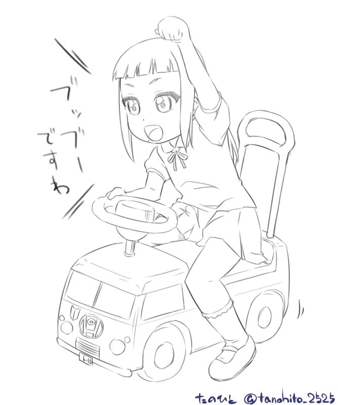 ぶーぶーですわ! https://t.co/HkSstgIhaY