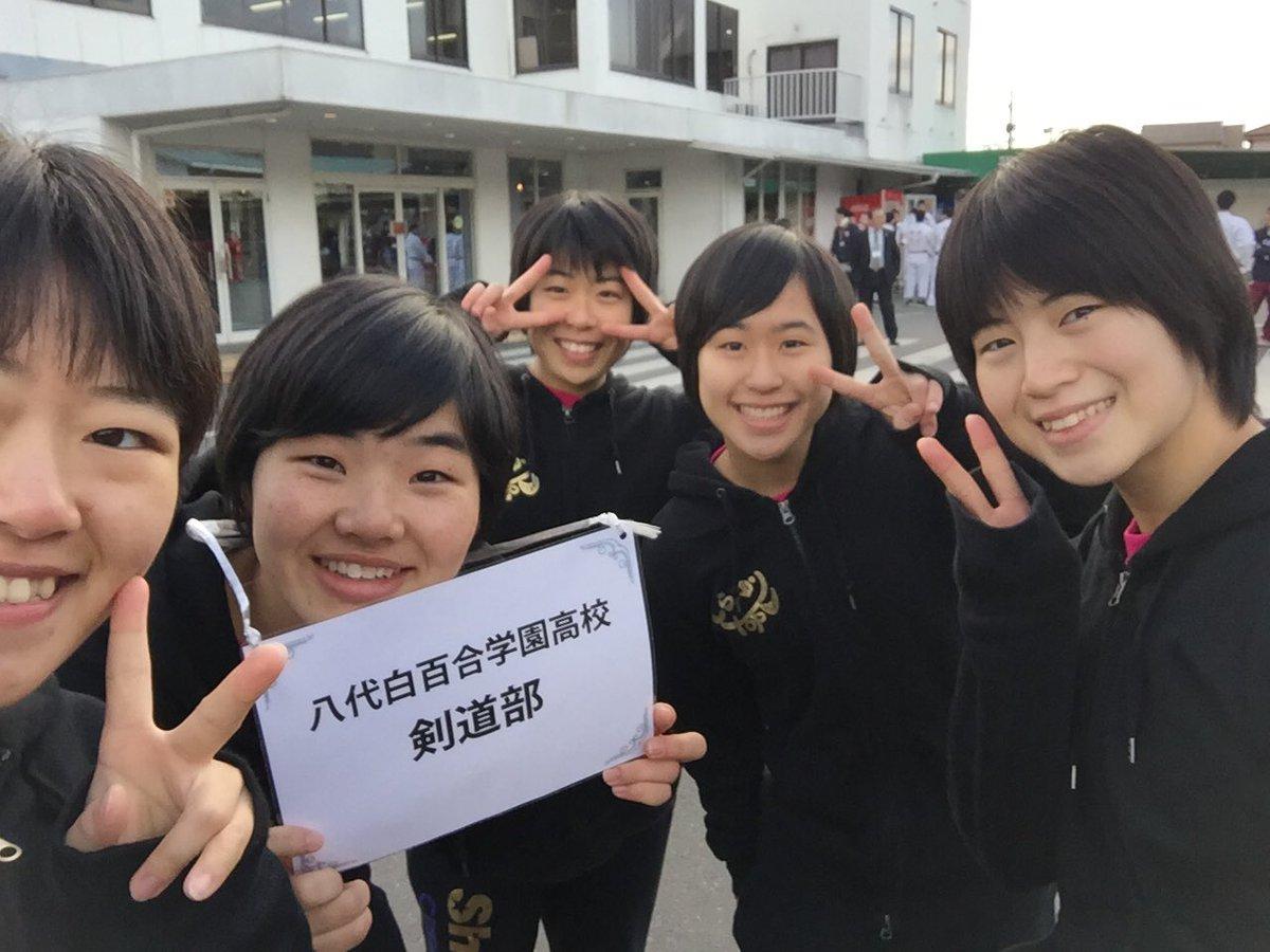 学園 白百合