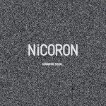 ブランドをプロデュースします!詳しくは12月20日に報告となりますが、ブランド名はNiCORONです…