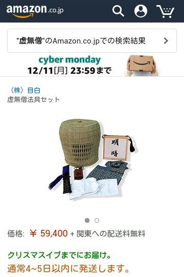 #テルサン Latest News Trends Updates Images - kyokutoraziko01