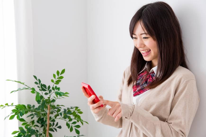 phone japanese high school ile ilgili görsel sonucu