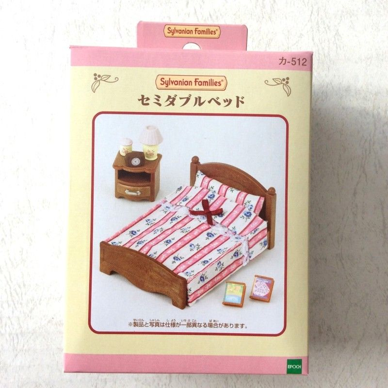 Sylvanian Families Calico Critters Biscuits Pastry Set