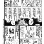 注射か、死か。すごい生活です……。「インスリン打たないと死」 漫画家が自身の病気を描いた「1型糖尿病…