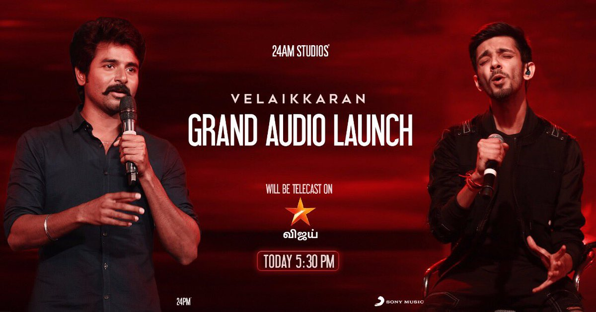 #Velaikkaranaudiolaunch Latest News Trends Updates Images - SKPrince_Fans