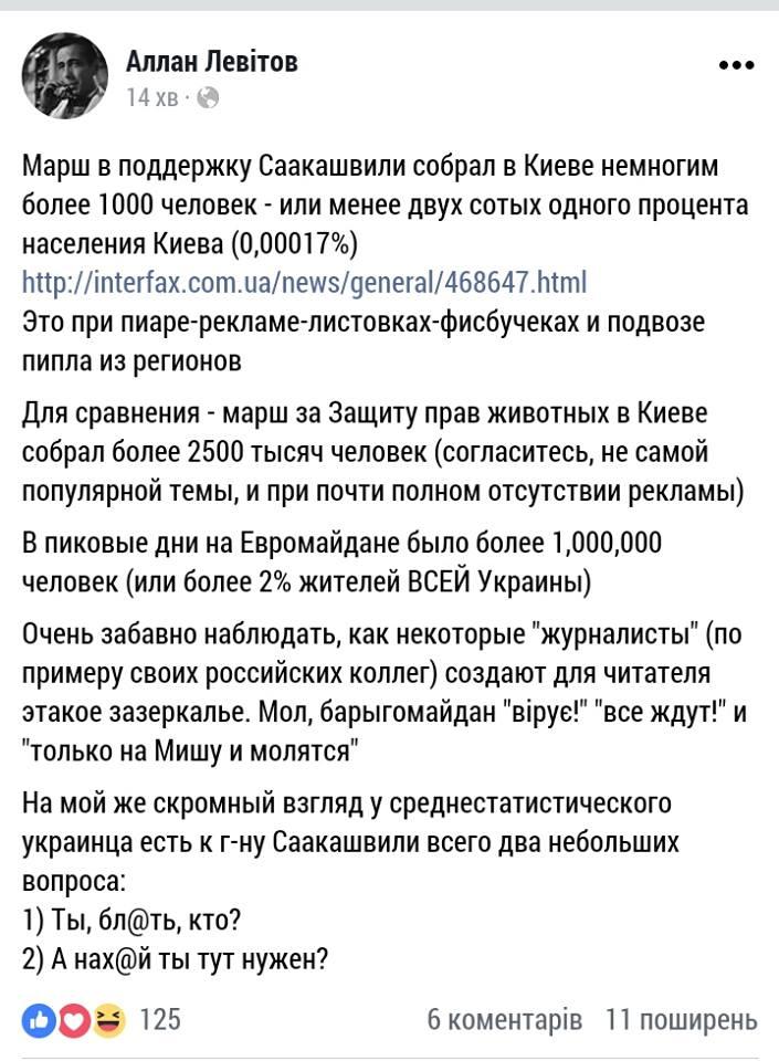 Отчет ОБСЕ опроверг фейк ОРДО об обстреле Донецкой фильтровальной станции украинскими военными, - украинская сторона СЦКК - Цензор.НЕТ 9235