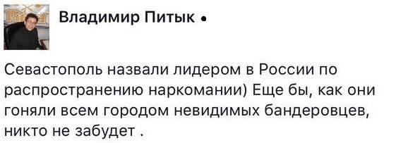 В окупованому Криму не буде фан-зон ЧС-2018 через санкції - Цензор.НЕТ 8890