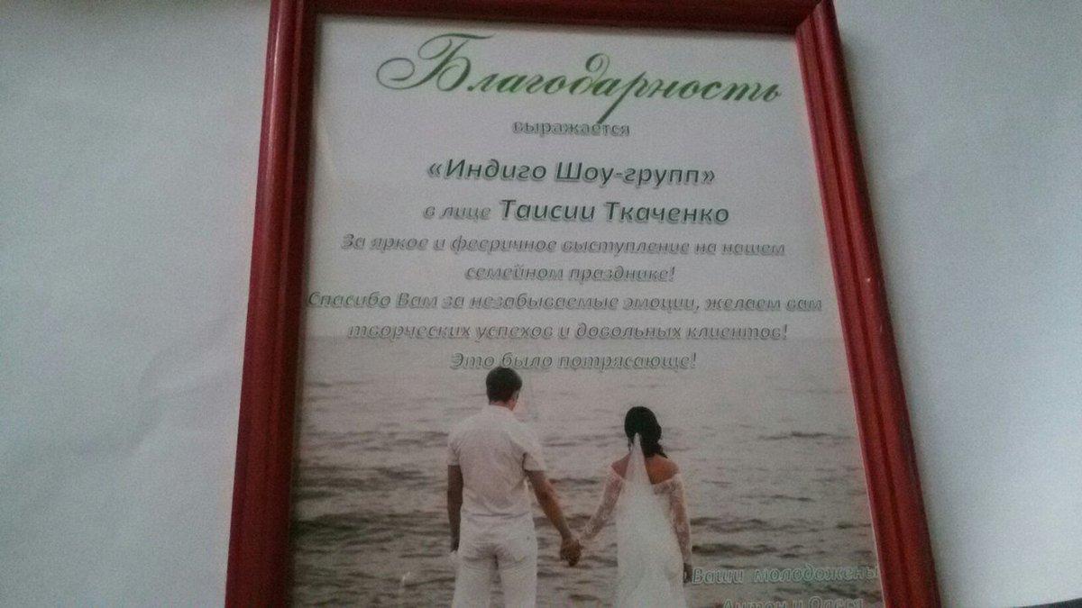 Картинки с днем свадьбы 9 лет прикольные