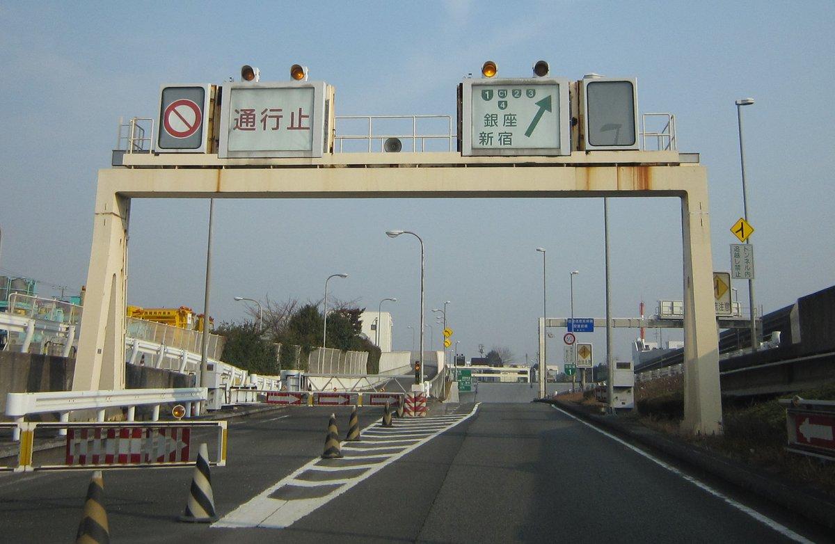 """T.T. on Twitter: """"空港西入口の..."""