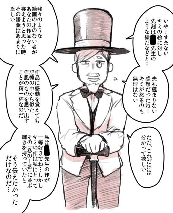 心から謝罪する紳士 https://t.co/jFINmO0hAw