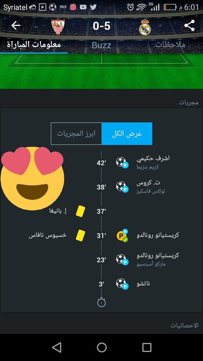 #HalaMadrid #RMLiga #RealMadrid #beINLig...