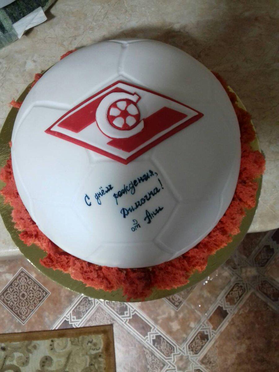 поздравления с днем рождения фанатке органа