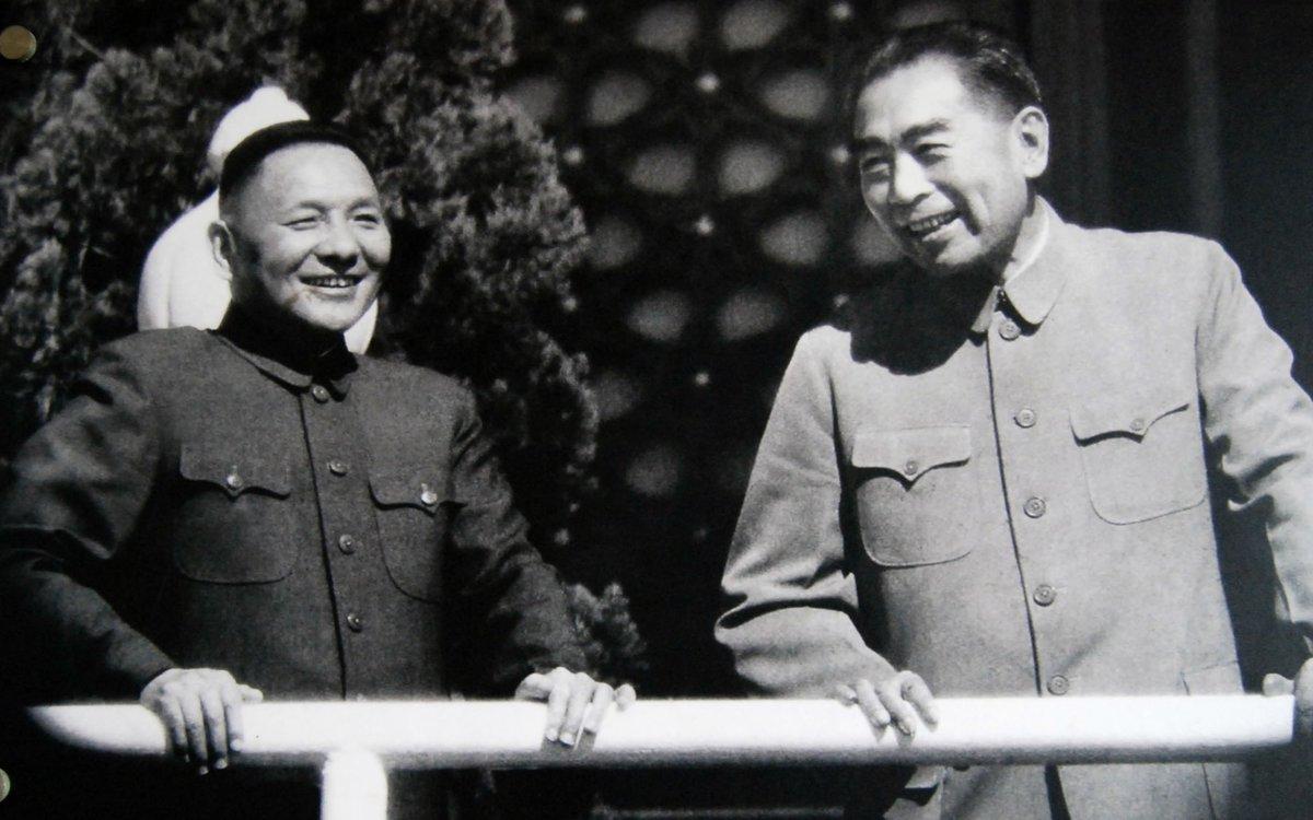 """周恩来Zhou Enlai on Twitter: """"Zhou Enlai and Deng Xiaoping stand on a balcony  at Tiananmen Rostrum in October 1963. #ZhouEnlai #周恩来#DengXiaoping #邓小平…  https://t.co/bgvWMZgqt7"""""""