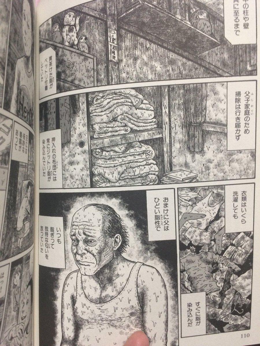 グリセリド - JapaneseClass.jp