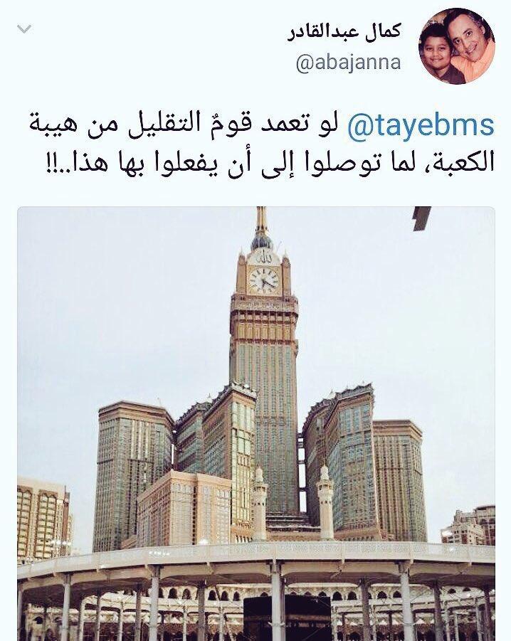 تراه يقصد آل سعود  👇 https://t.co/isGqS9...