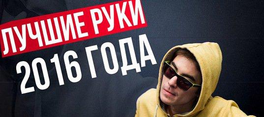 Смотреть лучшие турецкие сериалы на русском языке